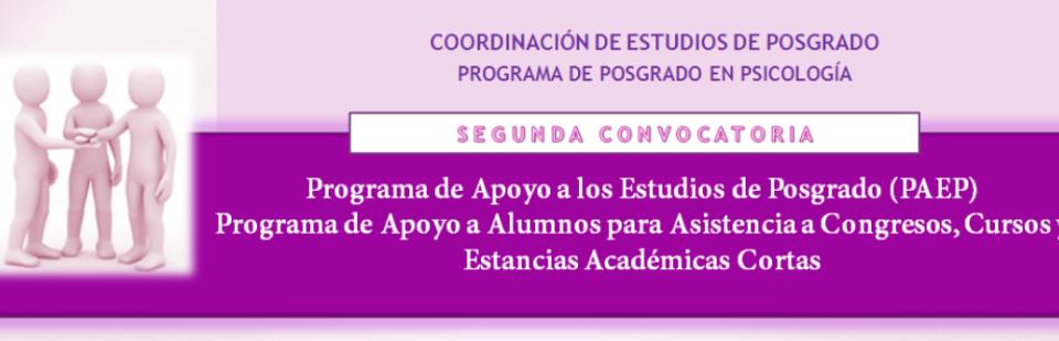 Segunda Convocatoria: Programa de Apoyo a los Estudios de Posgrado